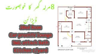 45feet X 50feet house Design l 45ft front Design l 8marlah design