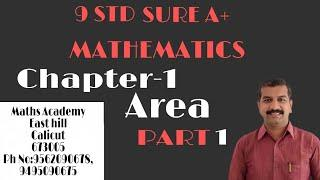 STD 9|CHAPTER 1|AREA|PART 1