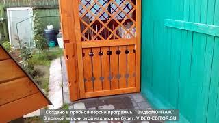 Как просто сделать дверь в беседку (How easy is it to make a door to a gazebo)