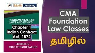 Coercion | Indian Contract Act in Tamil | CA CMA CS Foundation Law Classes in Tamil