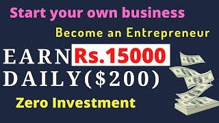 Earn upto Rs.15000/day | Online jobs without investment in tamil | How to earn money online in tamil