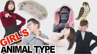 10 Types of Japanese Girls: Animal girl types you will find in Japan