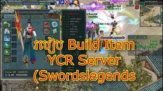 How to build hero YCR and Up state YCR server (SwordsLegends)